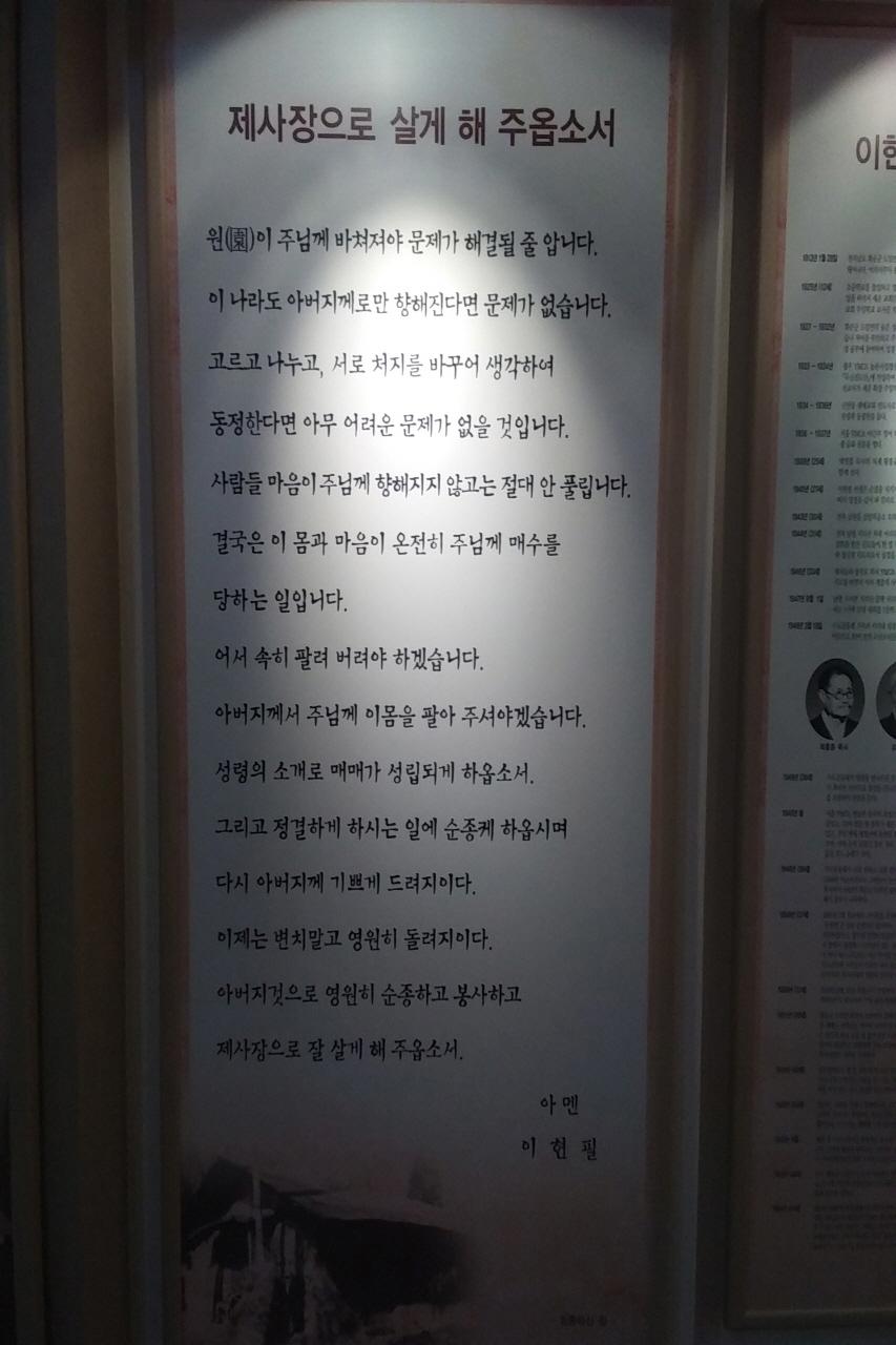 크기변환_2018다석수련회7-5.jpg