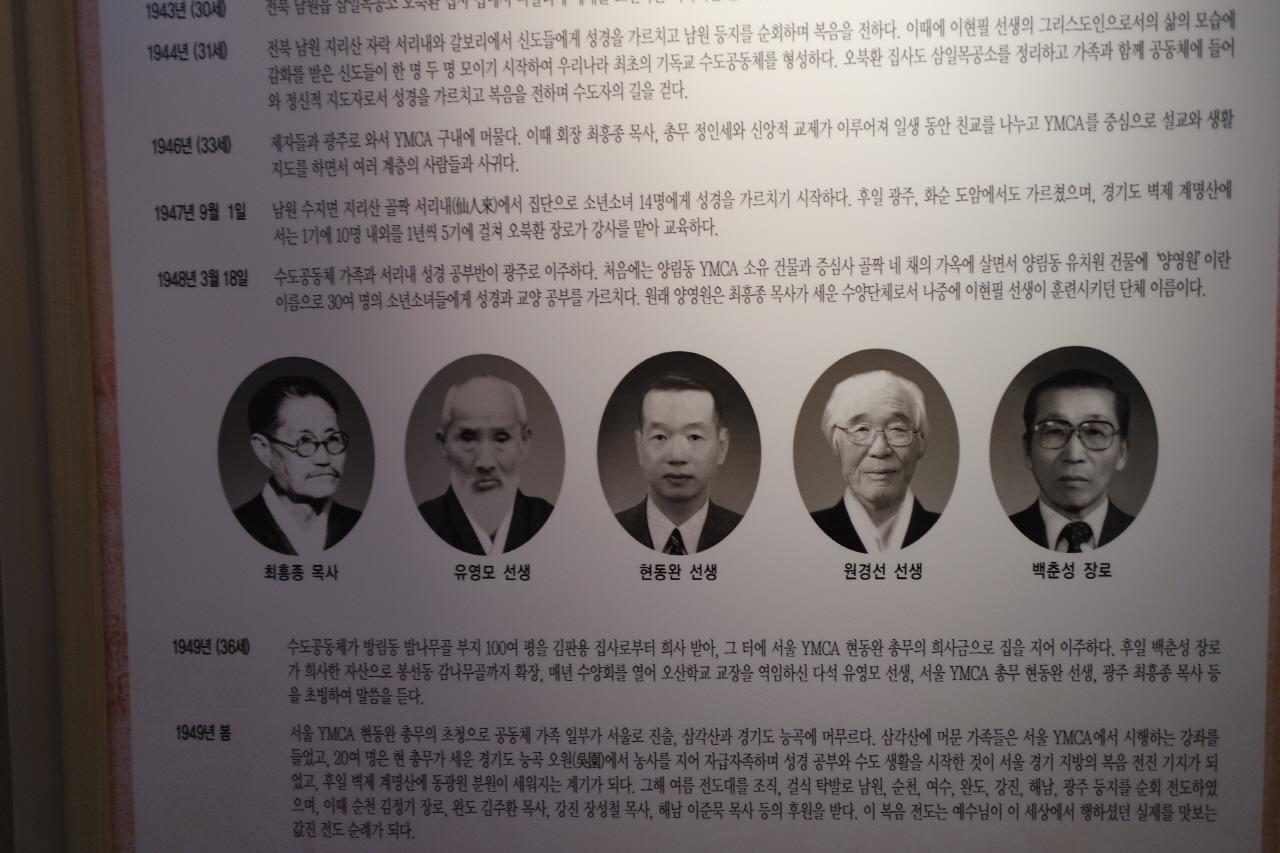 크기변환_2018다석수련회9.JPG