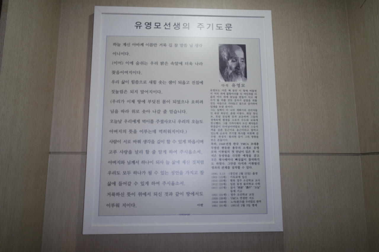 크기변환_2018다석수련회10.JPG