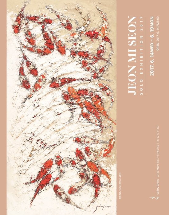 전미선 6월 광고 시안1.jpg